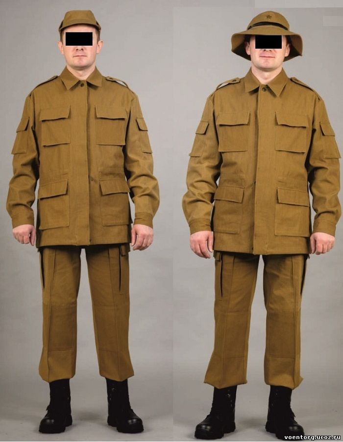Армейская Одежда Ссср Купить