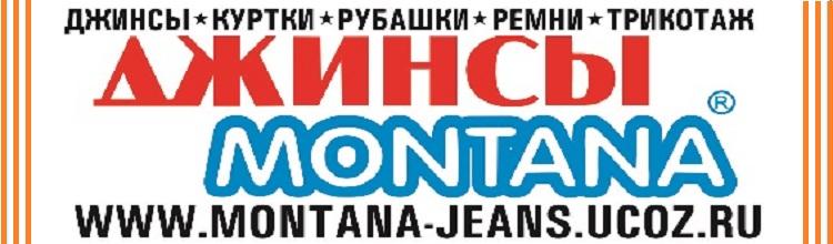 montana-jeans.