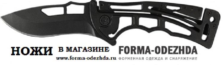 ножи-2