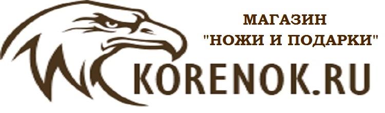 ножи-коренок.ру